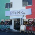 Hi-bikeというロードバイク屋の中村仁店長とFondriestについて