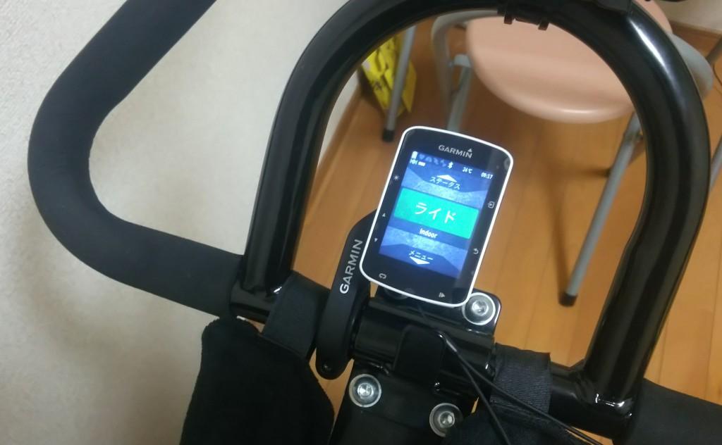 Garmin520Jをハイガー産業のスピンバイクHG-YX-5006にとりつけてみたところ