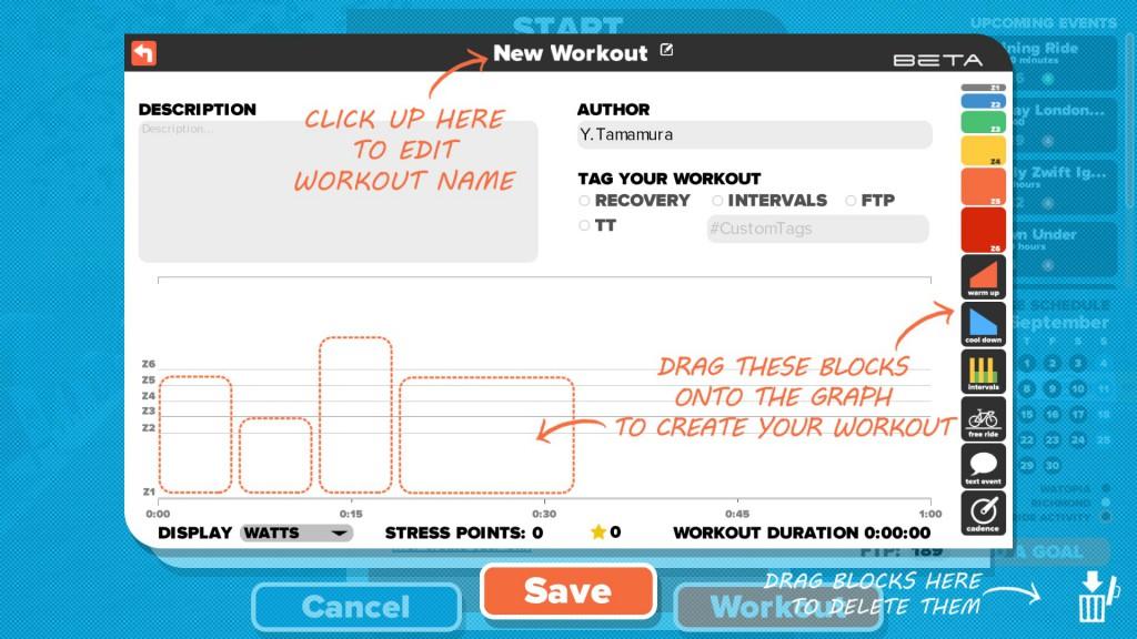 ZWIFTのオリジナルトレーニング作成機能
